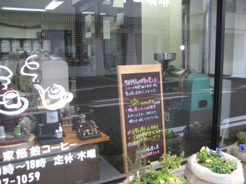 店舗画像8